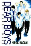 【期間限定 試し読み増量版】DEAR BOYS THE EARLY DAYS