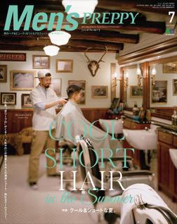 Men's PREPPY 2016年7月号-電子書籍