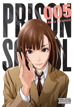 Prison School, Vol. 5