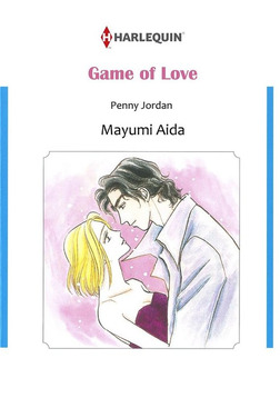 GAME OF LOVE-電子書籍