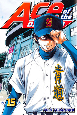 Ace of the Diamond Volume 15