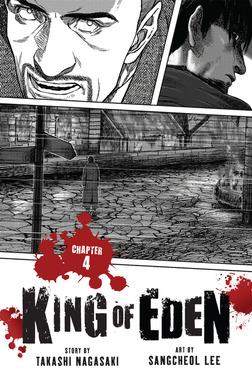King of Eden, Chapter 4-電子書籍