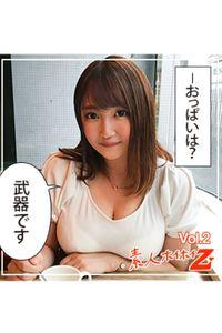 【素人ハメ撮り】ぐみ Vol.2