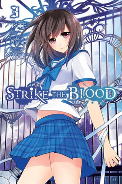 Strike the Blood, Vol. 3-電子書籍
