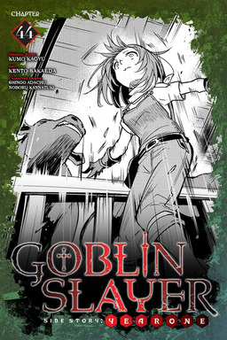 Goblin Slayer Side Story: Year One, Chapter 44