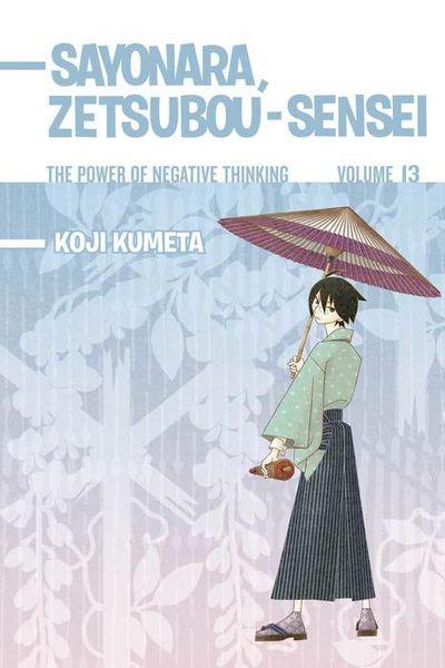 Sayonara Zetsubou-Sensei 13
