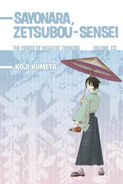 Sayonara Zetsubou-Sensei 13-電子書籍