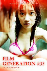 FILM GENERATION #03