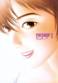 YUI SHOP(2)