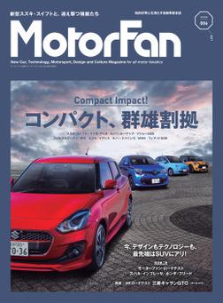 自動車誌MOOK  MotorFan Vol.6-電子書籍