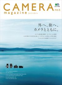 CAMERA magazine no.5
