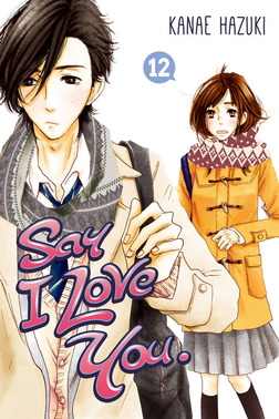 Say I Love You. 12-電子書籍