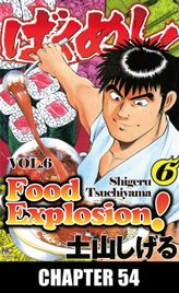 FOOD EXPLOSION, Chapter 54