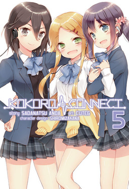 Kokoro Connect Vol. 5