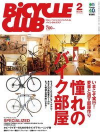 BiCYCLE CLUB 2014年2月号 No.346