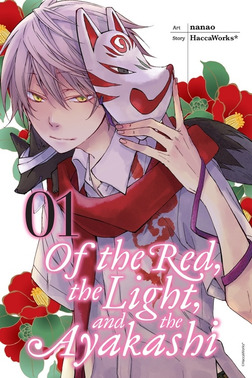 Of the Red, the Light, and the Ayakashi, Vol. 1-電子書籍