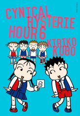 Cynical Hysterie Hour Vol.6