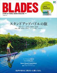 BLADES vol.3