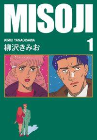 MISOJI(1)