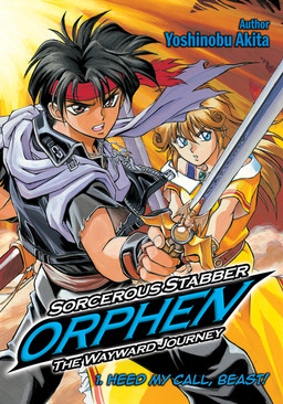 Sorcerous Stabber Orphen: The Wayward Journey Volume 1