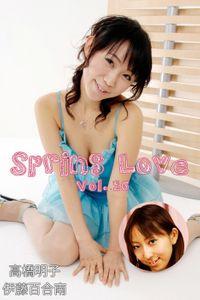 Spring Love Vol.16 / 高橋明子 伊藤百合南
