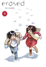 Erased, Vol. 5