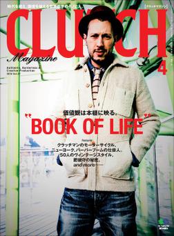 CLUTCH Magazine Vol.37-電子書籍
