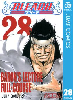 BLEACH モノクロ版 28-電子書籍