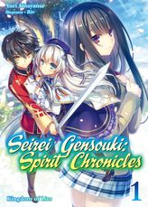 FREE: Seirei Gensouki: Spirit Chronicles Volume 1
