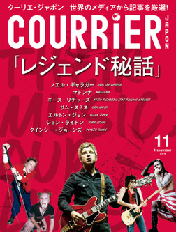 COURRiER Japon (クーリエジャポン)[電子書籍パッケージ版] 2019年 11月号-電子書籍