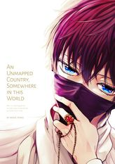 An Unmapped Country, Somewhere In This World (Yaoi Manga), Volume 1