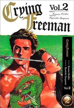Crying Freeman Vol.2
