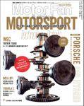 Motor Fan illustrated特別編集 Motorsportのテクノロジー 2018-2019