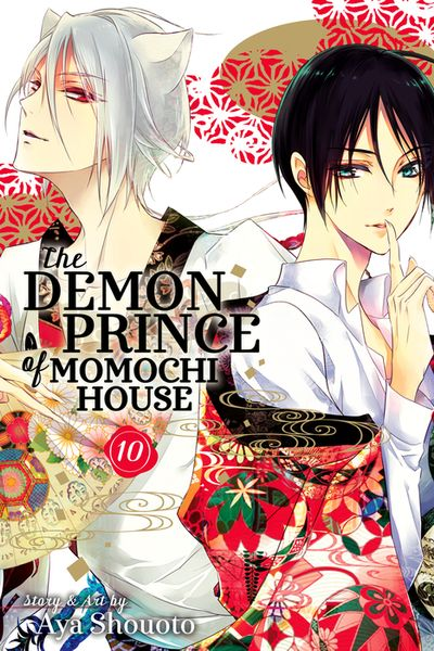 The Demon Prince of Momochi House, Volume 10