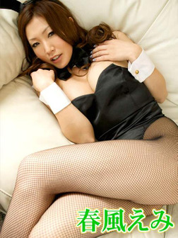 SEXY GALS COLLECTION☆春風えみ~セクシーお姉様~-電子書籍
