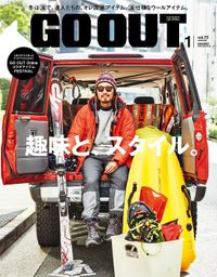 OUTDOOR STYLE GO OUT 2016年1月号 Vol.75