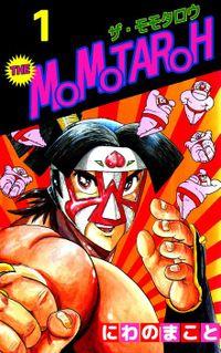 THE MOMOTAROH(まんがフリーク)