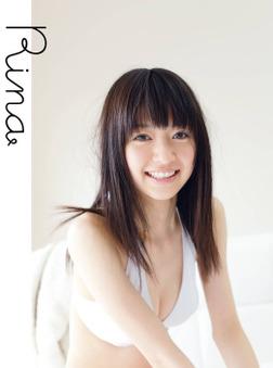 逢沢りな写真集『Rina』-電子書籍
