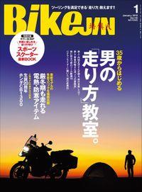 BikeJIN/培倶人 2013年1月号 Vol.119