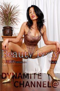 【美脚】Beauty Body Vol.2 / 早川貴子