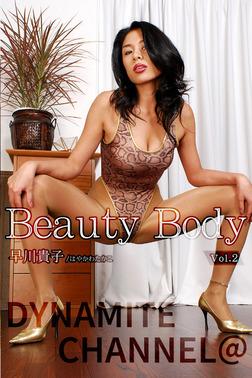 【美脚】Beauty Body Vol.2 / 早川貴子-電子書籍