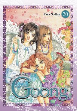 Goong, Vol. 20