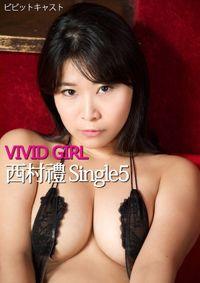VIVID GIRL 西村禮 Single5
