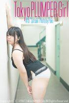 "Tokyo PLUMPER Girl #15 ""Satsuki"""