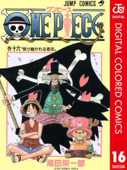 ONE PIECE カラー版 16-電子書籍