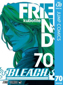 BLEACH モノクロ版 70-電子書籍