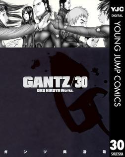 GANTZ 30-電子書籍