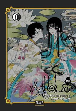 xxxHOLiC Rei 1-電子書籍