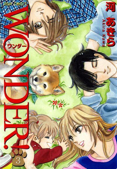 WONDER!, Vol.3