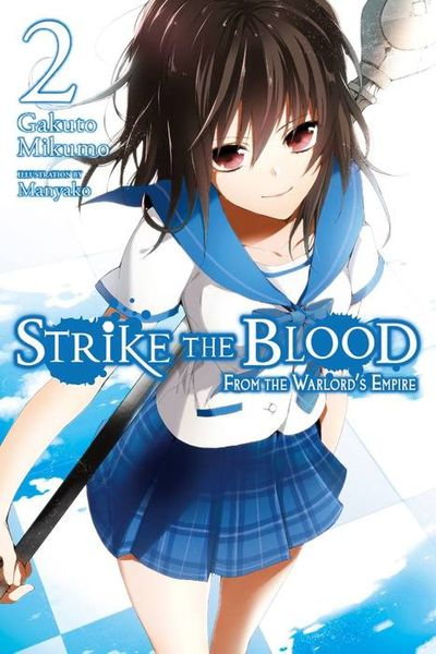 Strike the Blood, Vol. 2